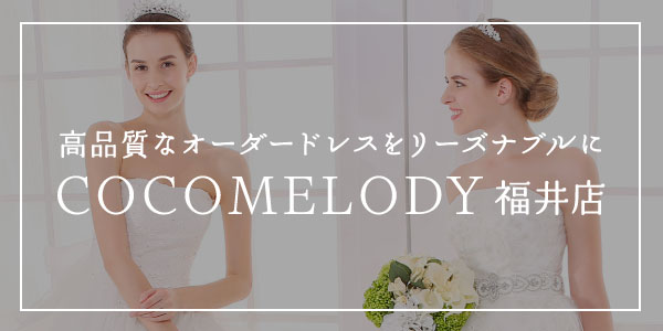cocomelody
